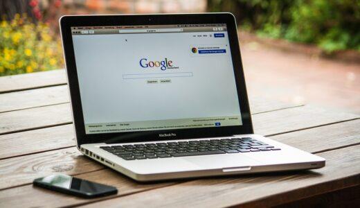 【非表示設定】Googleアドセンスでは、楽天、Amazon、お名前.comの広告を非表示することを推奨します。