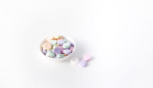 ブラジルで緊急避妊薬(アフターピル)を購入する方法