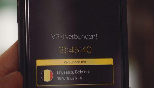 有料VPNと無料VPNの違いとは何?無料でも安全なVPNはあるのか?