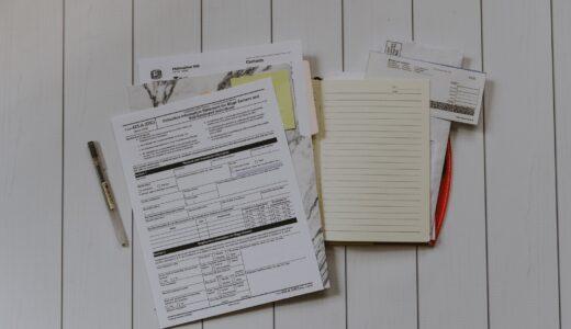 海外在住者の遺産相続の税金ってどうなるの?